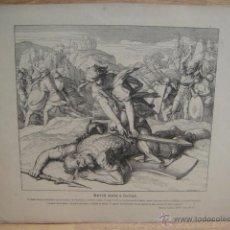 Arte: LAMINA RELIGIOSA XILOGRAFIA -DAVID MATA A GOLIAT. Lote 50971544