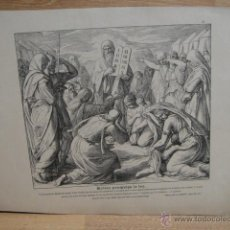 Arte: LAMINA RELIGIOSA XILOGRAFIA - MOISES PROMULGA LA LEY. Lote 50971627