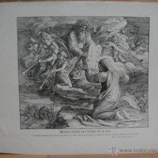 Arte: XILOGRAFIA RELIGIOSA - MOISES RECIBE LAS TABLAS DE LA LEY. Lote 51007367