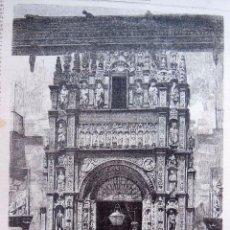 Arte: ANTIGUA XILOGRAFÍA : PORTADA DEL HOSPITAL DE SANTIAGO. 1860. Lote 56654750