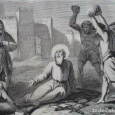 Arte: SAN PABLO APEDREADO .ESCENA DE LA BIBLIA NUEVO TESTAMENTO.AÑO 1854. Lote 67232709