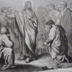 Arte: ID Y PUBLICAR EL EVANGELIO .ESCENA DE LA BIBLIA NUEVO TESTAMENTO.AÑO 1854. Lote 67910689