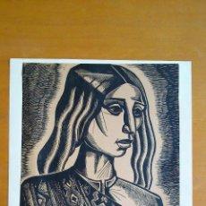 Arte: CAMPESINA , XILOGRAFIA DEL ARTISTA BOLIVIANO GASPAR IBAÑEZ, CIRCA 1940. FIRMADA EN EL SOPORTE.. Lote 85660458