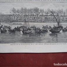 Arte: SEVILLA REGATAS EN EL GUADALQUIVIR AÑO 1878. Lote 72213831