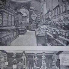 Arte: MADRID EXPOSICION DE FILIPINAS IDOLOS AÑO 1887. Lote 89045824