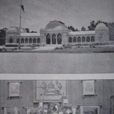Arte: MADRID EXPOSICION DE FILIPINAS AÑO 1887. Lote 89045864
