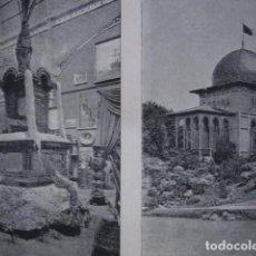 Arte: MADRID EXPOSICION DE FILIPINAS. AÑO 1887. Lote 90722885