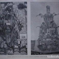Arte: MADRID EXPOSICION DE FILIPINAS .AÑO 1887. Lote 91801380