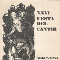Arte: XILOGRAFIA ANTONI GELABERT. XXVI FESTA DEL CÀNTIR - ARGENTONA 1976 - DÍPTIC (18X23). Lote 103489827