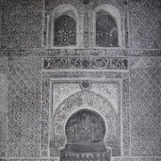 Arte: LA ALHAMBRA GRANADA AÑO 1891. Lote 115540539