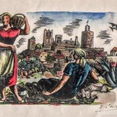 Arte: XILOGRAFIA ORIGINAL DE ENRIC C RICART. COLOREADA. FIRMADA. PUEBLO DE PALS AL FONDO. 1951. Lote 122016063