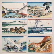 Arte: EXCELENTE LOTE DE 8 GRABADOS JAPONESES DEL MAESTRO HOKUSAI, XILOGRAFÍA, BONITOS COLORES. YESTERDAY 3. Lote 126631119