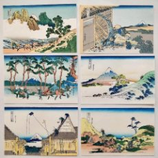 Arte: EXCELENTE LOTE DE 8 GRABADOS JAPONESES DEL MAESTRO HOKUSAI, XILOGRAFÍA, BONITOS COLORES. YESTERDAY 4. Lote 126631187