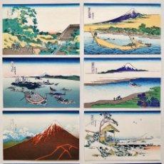 Arte: EXCELENTE LOTE DE 8 GRABADOS JAPONESES DEL MAESTRO HOKUSAI, XILOGRAFÍA, BONITOS COLORES. YESTERDAY 5. Lote 126631267
