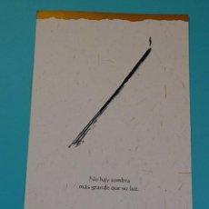 Arte: SOBRE CARTULINA POEMA DE GERMAIN DROOGENBROODT Y DIBUJO DE SATISH GUPTA. FORMATO 55 X 30,5 CM. Lote 130417266