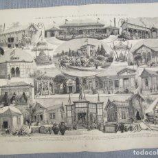 Arte: MADRID EXPOSICION. NACIONAL - XILOGRAFIA DE LA ILUSTRACION ESPAÑOLA Y AMERICANA . ABRIL 1883.+ INFO.. Lote 130640682