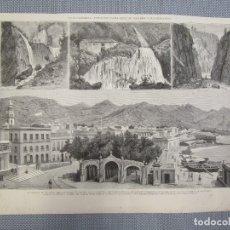 Arte: ISLAS CANARIAS - XILOGRAFIA DE LA ILUSTRACION ESPAÑOLA Y AMERICANA . ABRIL 1883.+ INFO.. Lote 130641066