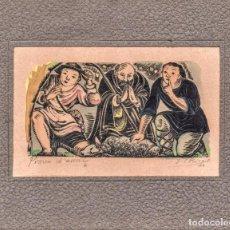 Arte: PRECIOSA XILOGRAFÍA ORIGINAL DE E. C. RICART.LA ADORACIÓN DE LOS PASTORES. FIRMADA. Lote 113453315