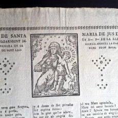 Arte: BERGA - 1812 - GOIGS DE SANTA MARIA DE JUS DE AVIÁ . Lote 143137970