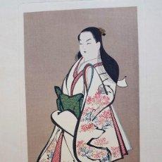 Arte: GRABADO JAPONES . Lote 139610042