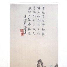 Arte: GRABADO JAPONES. Lote 139610334