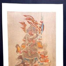 Arte: GRABADO JAPONES. Lote 139610662