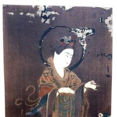 Arte: GRABADO JAPONES. Lote 139611042