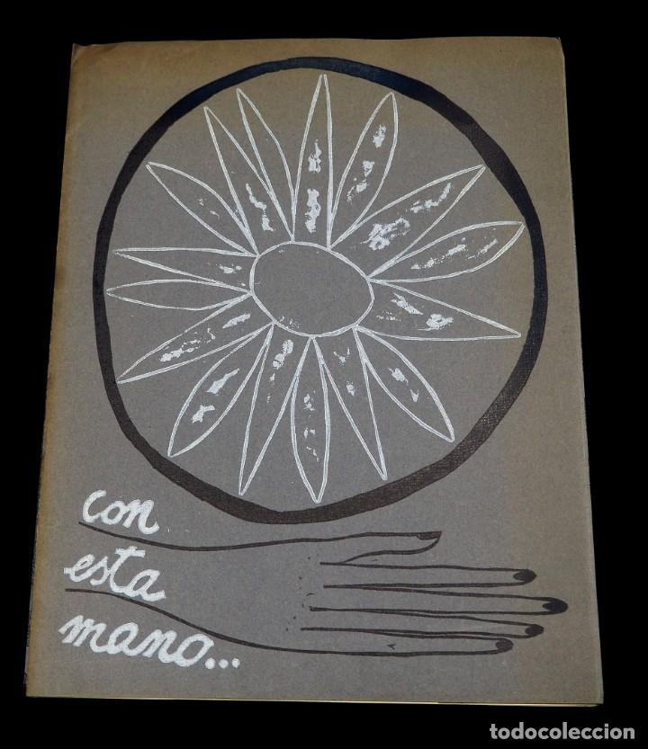 LUIS DE HORNA. CON ESTA MANO. CARPETA DE 8 XILOGRAFIAS. EJEMPLAR 56/75. AÑO 1963 (Arte - Xilografía)