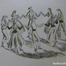Arte: CATALUÑA SARDANA XILOGRAFIA AÑOS 40. Lote 140804962