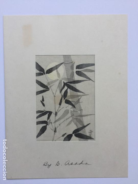 INTERESANTE GRABADO JAPONÉS FIRMADO BY B. ASADA (Arte - Xilografía)