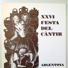 Arte: GELABERT, A. - XXVI FESTA DEL CÀNTIR - ARGENTONA 1976. Lote 146771262