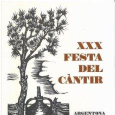 Arte: ARGENTONA 1980 - XXX FESTA DEL CÀNTIR - XILOGRAFIES D'ANTONI GELABERT - DIPTIC. Lote 146771722