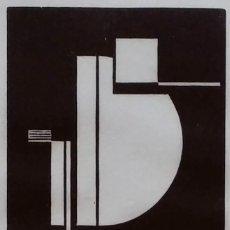 Arte: WALTER DEXEL, CONSTRUCCIÓN, XILOGRAFÍA 1924-1988. Lote 151413674