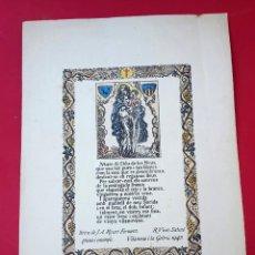 Arte: MARE DE DEU DE LES NEUS - VIVES I SABATE - 1947 . Lote 155363146