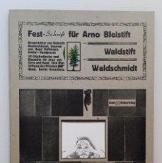 Arte: ARNO WALDSCHMIDT, PORTFOLIO HOMENAJE CON XILOGRAFIA FIRMADA, 1986, MUY RARA. Lote 167055040