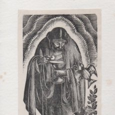 Arte: XILOGRAFÍA ORIGINAL EN PRUEBA DE ENSAYO DE ENRIC C RICART. PANIS VITAE. Lote 172813368