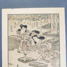 Arte: GRABADO ORIGINAL DE SAKAI & CO . POR SHIGEMASA DE 1881, WOODBLOCK JAPANESE . Lote 176550307