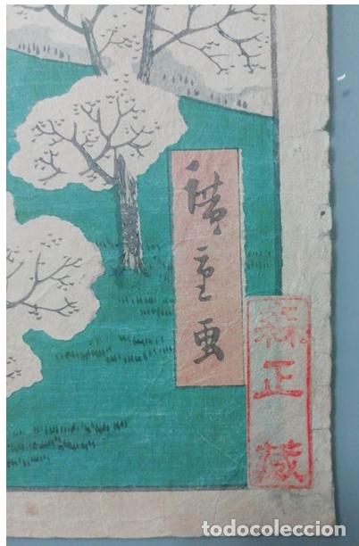 Arte: 36 paisajes de la capital del oeste, monte Atsuka. T?ky? sanjyuroku kei atsuka yama ?????? ??? - Foto 2 - 177216835