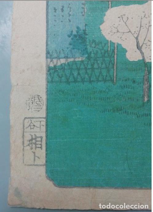 Arte: 36 paisajes de la capital del oeste, monte Atsuka. T?ky? sanjyuroku kei atsuka yama ?????? ??? - Foto 3 - 177216835