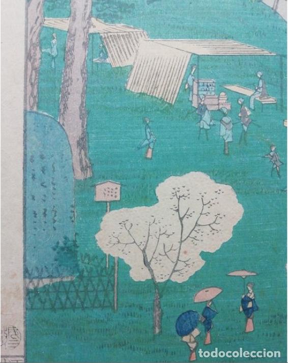 Arte: 36 paisajes de la capital del oeste, monte Atsuka. T?ky? sanjyuroku kei atsuka yama ?????? ??? - Foto 5 - 177216835