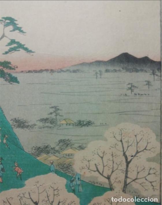 Arte: 36 paisajes de la capital del oeste, monte Atsuka. T?ky? sanjyuroku kei atsuka yama ?????? ??? - Foto 6 - 177216835