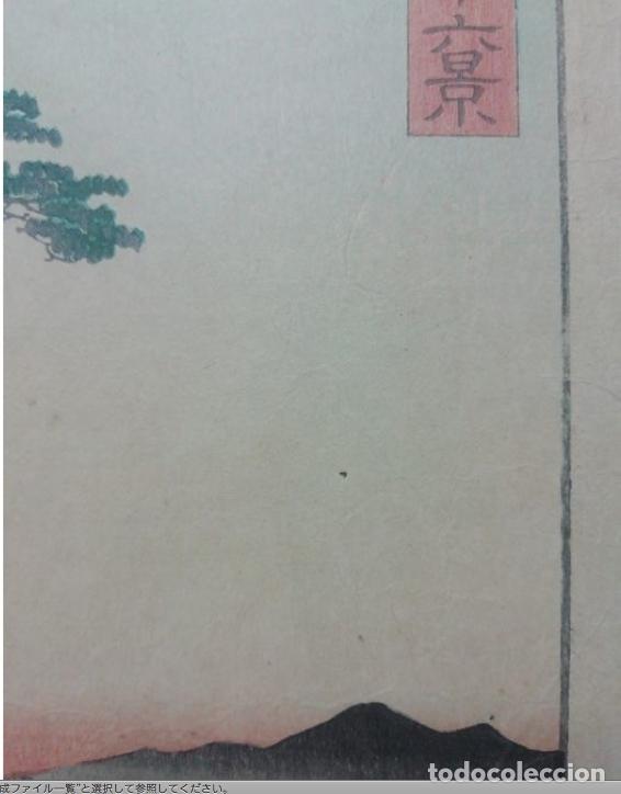 Arte: 36 paisajes de la capital del oeste, monte Atsuka. T?ky? sanjyuroku kei atsuka yama ?????? ??? - Foto 8 - 177216835