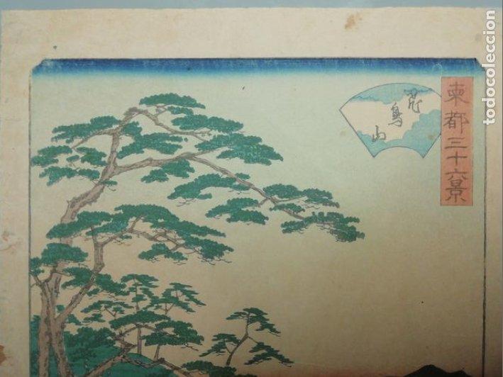 Arte: 36 paisajes de la capital del oeste, monte Atsuka. T?ky? sanjyuroku kei atsuka yama ?????? ??? - Foto 9 - 177216835