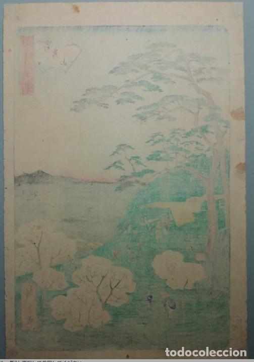 Arte: 36 paisajes de la capital del oeste, monte Atsuka. T?ky? sanjyuroku kei atsuka yama ?????? ??? - Foto 10 - 177216835