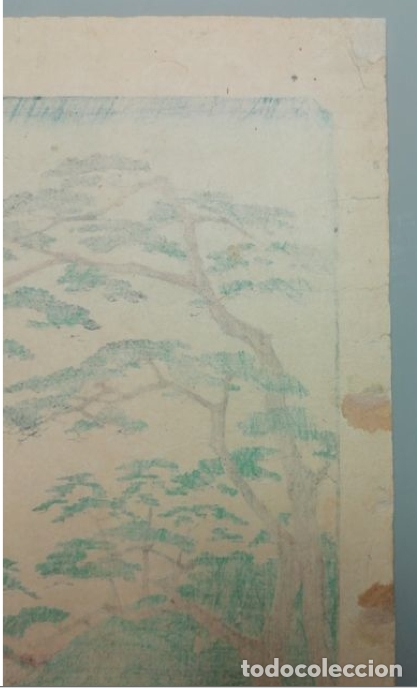 Arte: 36 paisajes de la capital del oeste, monte Atsuka. T?ky? sanjyuroku kei atsuka yama ?????? ??? - Foto 11 - 177216835