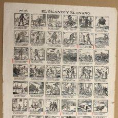 Arte: XILOGRAFIA IMAGEN POPULAR AUCA EL GIGANTE Y EL ENANO. Nº 104. AÑO 1870. Lote 177259899
