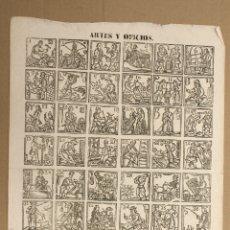 Arte: XILOGRAFIA IMAGEN POPULAR AUCA ARTES Y OFICIOS. CIRCA 1860. Lote 177261568