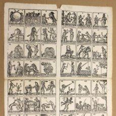 Arte: XILOGRAFIA IMAGEN POPULAR AUCA CON ESCENAS COMICAS. CIRCA 1860. Lote 177262439