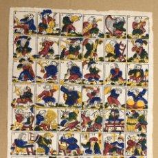 Arte: XILOGRAFIA ESTAMPADA AL BAC. AUCA CON ESCENAS DE PROFESIONES. CIRCA 1815. Lote 177264825