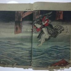 Arte: LIBROS EROTICO ENPON , XILOGRAFÍA ORIGINAL (3) - UTAGAWA KUNISADA (1786-1865) - YAMATO YOUKODEN 和國. Lote 177216572